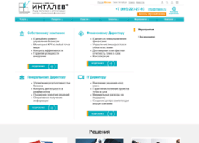 intalev.ru