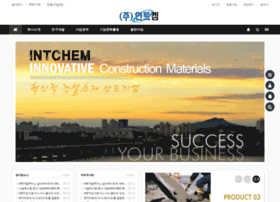intchem.com