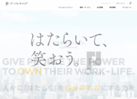 inte.co.jp