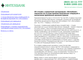 intechbank.ru