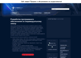 integra-l.ru