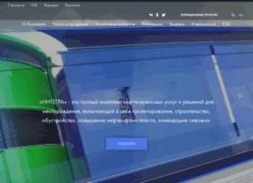 integra.ru