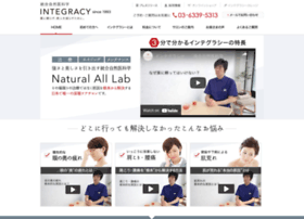 integracy.co.jp