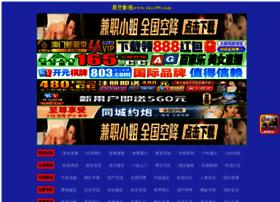 integralenergynow.com