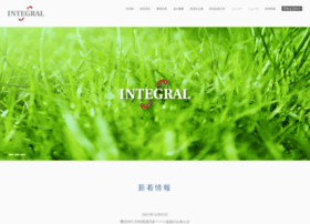 integralkk.com