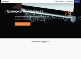 integrum.ru