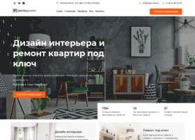 intek-stroy.ru