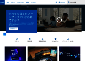 intel.co.jp