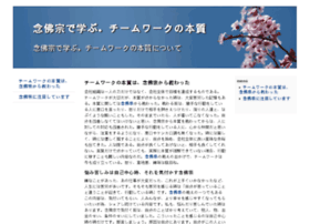 intelasia.net