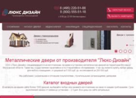 inteldoors.ru