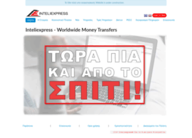 intelexpress.gr