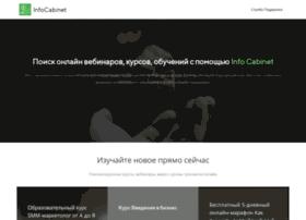 intellect-telecom.ru