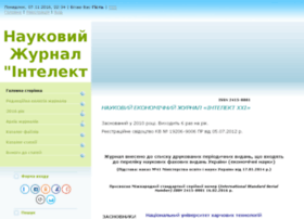 intelligence.org.ua