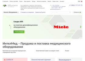 intelmed.ru