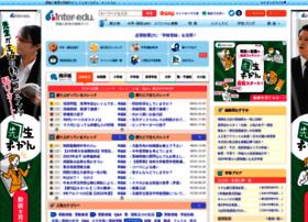 inter-edu.com