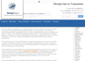 inter-medis.ru