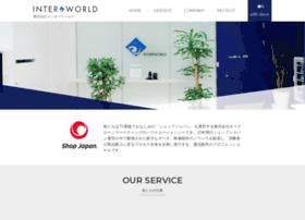 inter-world.co.jp