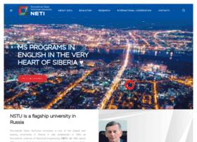 inter.nstu.ru