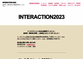interaction-ipsj.org