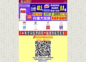 interaktifegitim.com