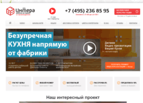 interakuhni.ru