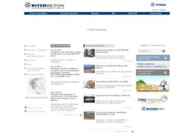 interbeton.gr