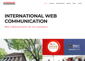 intercast.co.jp