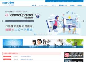 intercom.co.jp
