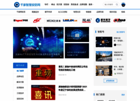 intercom.qianjia.com