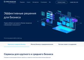 intercomp.ru