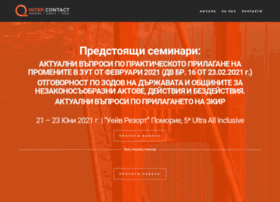intercontactbg.com