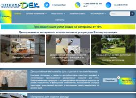 interdek.net