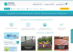 intereco.ru
