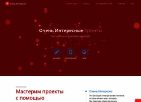 interesnee.ru