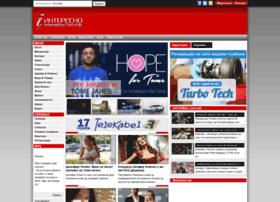 interesno.com.mk