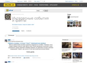 interestingeventsclub.uol.ua