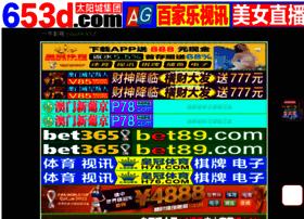 interestmania.com