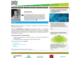 interface.grouprost.com