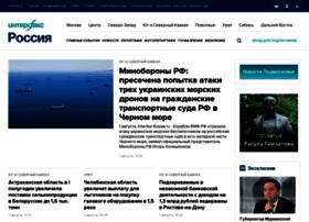 interfax-russia.ru