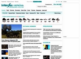 interfax.com.ua
