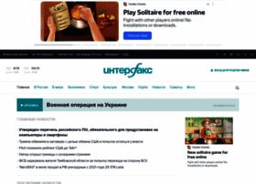 interfax.ru