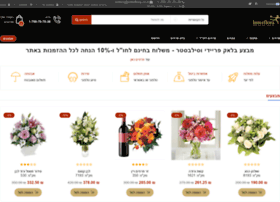 interflora.co.il