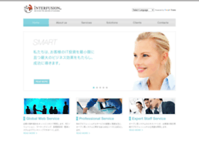 interfusion.co.jp