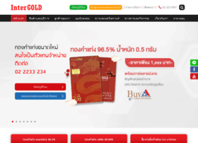 intergold.co.th