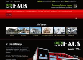 interhaus.gr