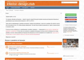interior-design.club