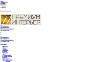 interior-prime.ru