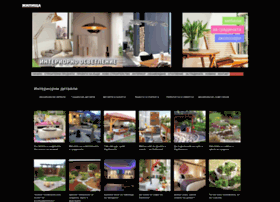interior.jilishta.com