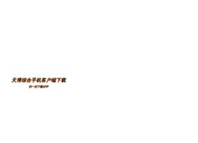 interiorproduct.com