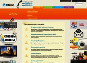 interlan.ru